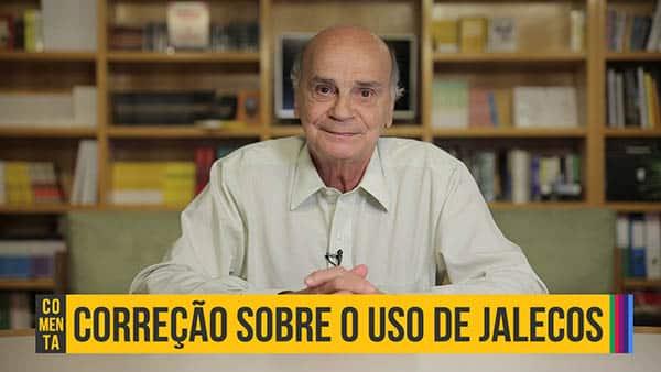 thumb comenta jaleco errata
